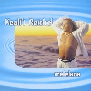 Melelana(1999)