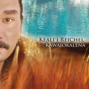 Kawaiokalena (2014)